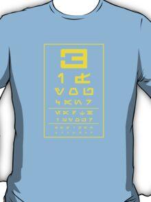 Star Chart T-Shirt