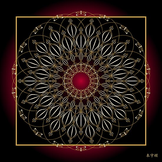 Mandala No. 82 by AlanBennington