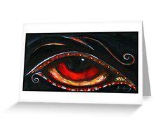 Indigo Eye Greeting Card