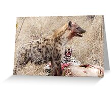 Don't Just Stand There Grinning - Leave Now ! Greeting Card
