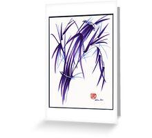AURA - Orignal Spiritual Zen Bamboo painting Greeting Card