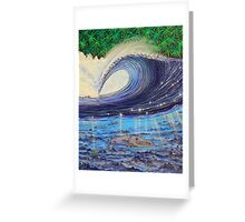 Snaggle Tooth Point Greeting Card