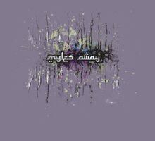 myles AWAY - Feel my Decay  by mylesaway