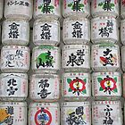 Sake Barrels by axemangraphics