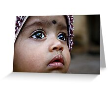Eyes Searching For Mother. Greeting Card