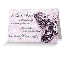 Too Precious For Earth (girl) Greeting Card