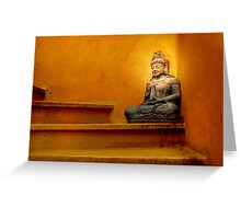 Steps to Enlightenment Greeting Card