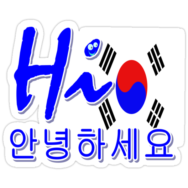 HI SOUTH  KOREA by cheeckymonkey
