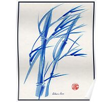 SOFT BREEZE - Original watercolor ink wash painting Poster