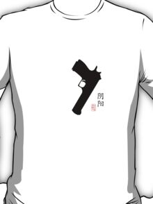 The YinYang of Conflict T-Shirt
