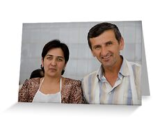 Market Couple Greeting Card