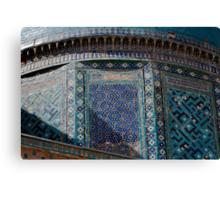 Detail, Shah-i-Zinda Canvas Print