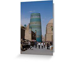 Khiva street Greeting Card