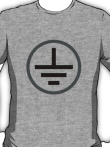 Earth Symbol T-Shirt