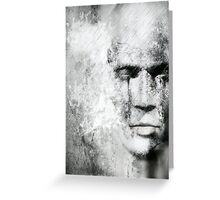 The sound of silence. Greeting Card
