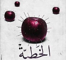 SIN Good looking...But Deadly! Arabic by domino333