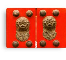 The Forbidden City - Series A - Doors & Windows 4 Canvas Print