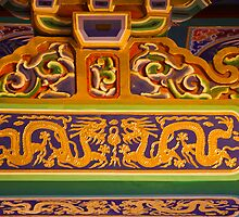 The Forbidden City - Series A - Doors & Windows 6 by © Hany G. Jadaa © Prince John Photography