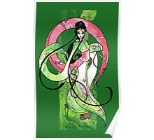 Geisha in Green with Koi and lotus Flowers Poster