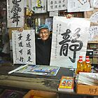 Tai O Calligrapher by Polly Greathouse