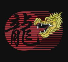Chinese New Year Dragon by ChineseZodiac