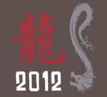 Year of The Dragon 2012 Kids Clothes