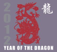 Year of The Dragon 2012 Paper Cut Kids Clothes