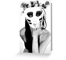 Even the mask does not hide excitement, especially negative Greeting Card