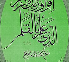 Iqra Wa Rabbuk Al Akram Allazi by HAMID IQBAL KHAN