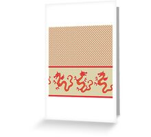 dragon pattern for 2012 new year Greeting Card