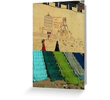 Drying Saris on Varanasi Ghats Greeting Card