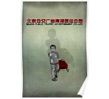 China consumer Poster