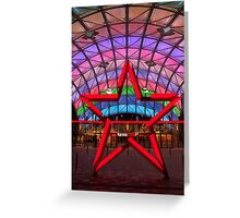 Adelaide Entertainment Centre Greeting Card