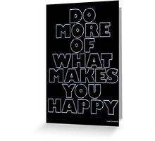 DO MORE Greeting Card
