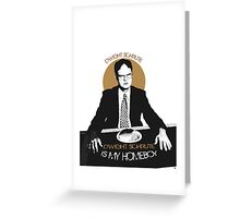 Dwight Schrute, The Office USA.   Greeting Card