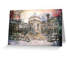 Parisian Mosaic - Piece 27 - Fontaine des Innocents Greeting Card