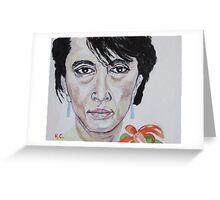 Aung San Suu Greeting Card