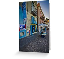 Per le vie di Lipari Greeting Card
