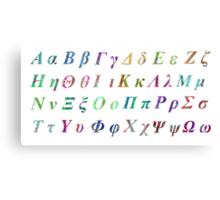 Greek Alphabet White 1 Canvas Print