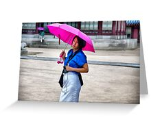 Korean Woman in the Rain Greeting Card