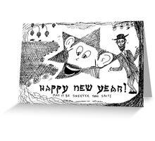 Rosh HaShanah Greetting Greeting Card