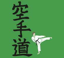 Karate do with side kick guy (without logo) by JeffreyS