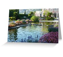 Serenity In The Sun Greeting Card