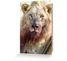 You're Next ! Greeting Card