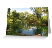 My Favorite Pond For Ponderin' (1)  Greeting Card