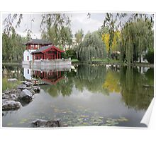 Reflections in Chinese Garden Poster