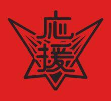 Ouendan Emblem (Back) by DaKirbyDood
