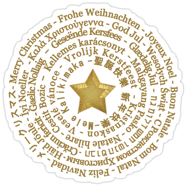 Merry Christmas in Different Languages - Gold design by MaluC