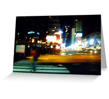 Ghost on the Times Square Greeting Card
