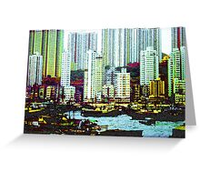 Kowloon from Hong Kong Harbour Greeting Card